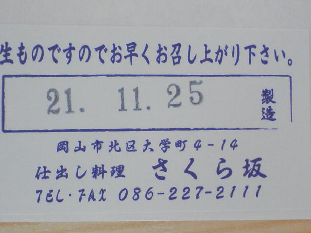 f0197703_1453614.jpg