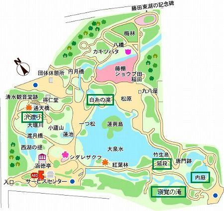 内庭・寝覚の滝 (小石川後楽園 ⑧ 江戸の庭園)_c0187004_10184989.jpg
