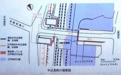 牛込門 (三十六見附)_c0187004_22451439.jpg