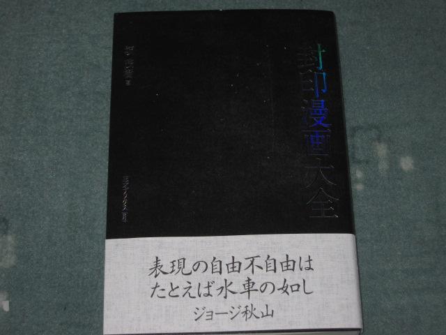 b0042308_21312082.jpg