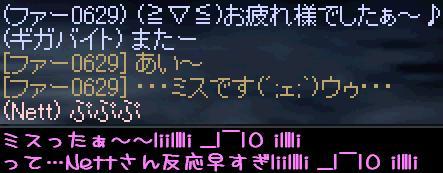 f0072010_6245441.jpg