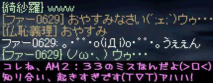 f0072010_62932.jpg