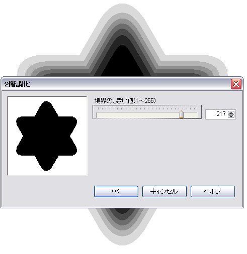 d0048312_20403997.jpg