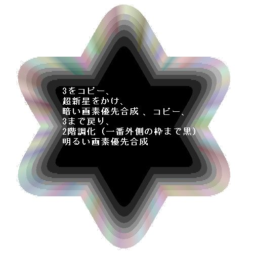 d0048312_21215965.jpg