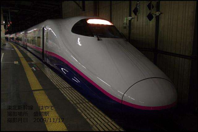 b0019313_176559.jpg