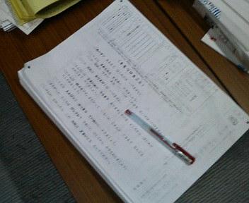 漢字検定模擬試験_e0124021_18113963.jpg