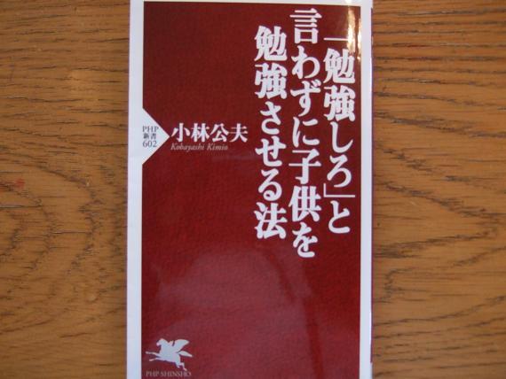 f0145325_61948.jpg