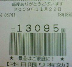 f0065228_17564392.jpg
