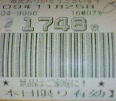 f0065228_19281976.jpg