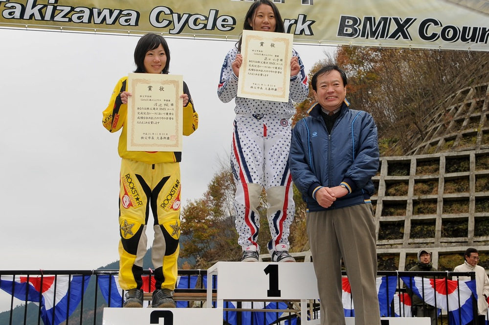 2009JBMXFスーパーシリーズ最終戦/秩父市長杯VOL6:ガールズクラス決勝_b0065730_17103982.jpg