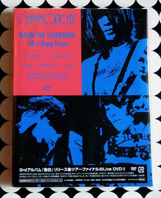 CHATMONCHY WASH THE LIVEHOUSE \'09@Zepp Tokyo_e0053731_21292069.jpg