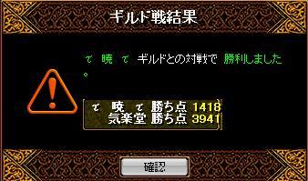 f0152131_0191166.jpg