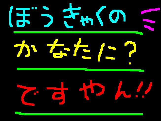 f0056935_964254.jpg