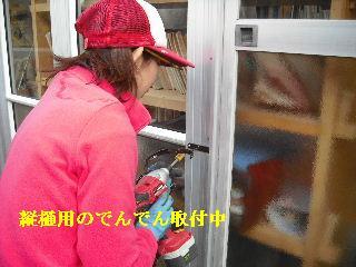 雨樋設置_f0031037_21144062.jpg
