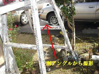 雨樋設置_f0031037_21151557.jpg