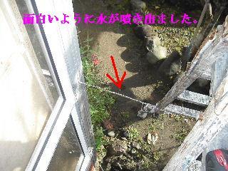 雨樋設置_f0031037_21152315.jpg