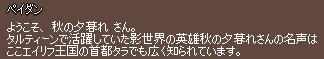 f0191443_19411020.jpg