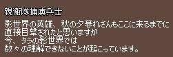 f0191443_19423667.jpg