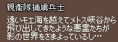f0191443_19425990.jpg