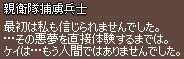 f0191443_19431210.jpg