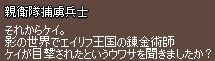 f0191443_1943716.jpg