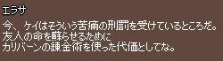 f0191443_2015763.jpg