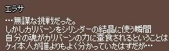 f0191443_20239.jpg
