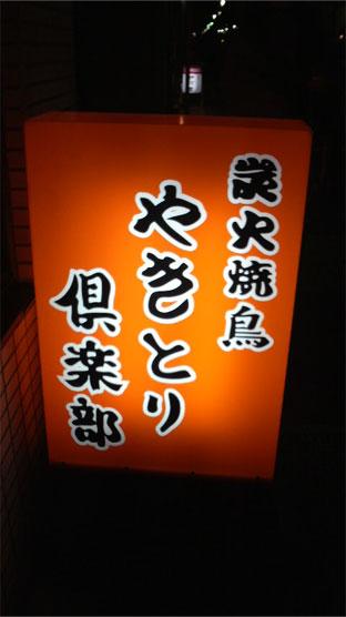 f0174550_172248.jpg