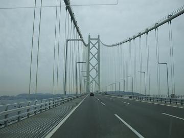 徳島へ!そして、ついでにサーキットまで..... _b0138552_2122125.jpg