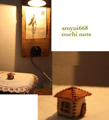 f0181052_2081913.jpg