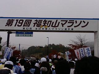2009年11月23日 福知山マラソン参加_a0136453_2210297.jpg
