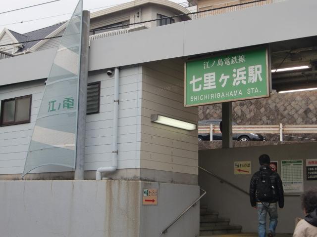 鎌倉散歩№1 AMALFI DOLCE _d0080653_21292227.jpg