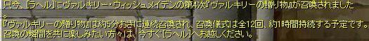 f0114354_1732993.jpg