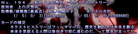 c0179455_2053470.jpg