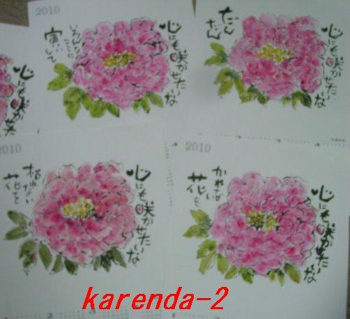 f0179357_16471536.jpg