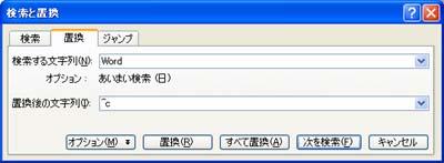 b0186959_17343130.jpg