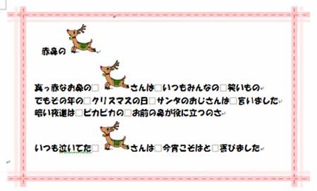 b0186959_184109.jpg