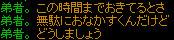 f0115259_16415880.jpg