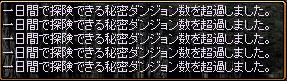 f0115259_176244.jpg