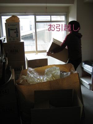 b0105661_2010473.jpg