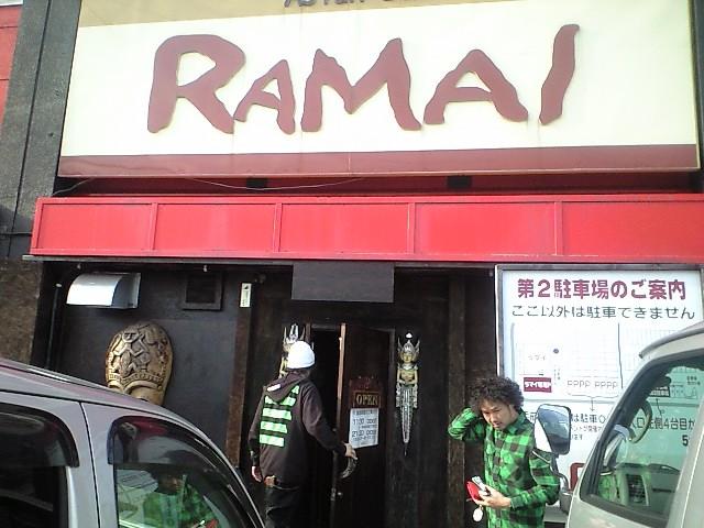 札幌と言えばスープカレー☆_c0151965_14162922.jpg