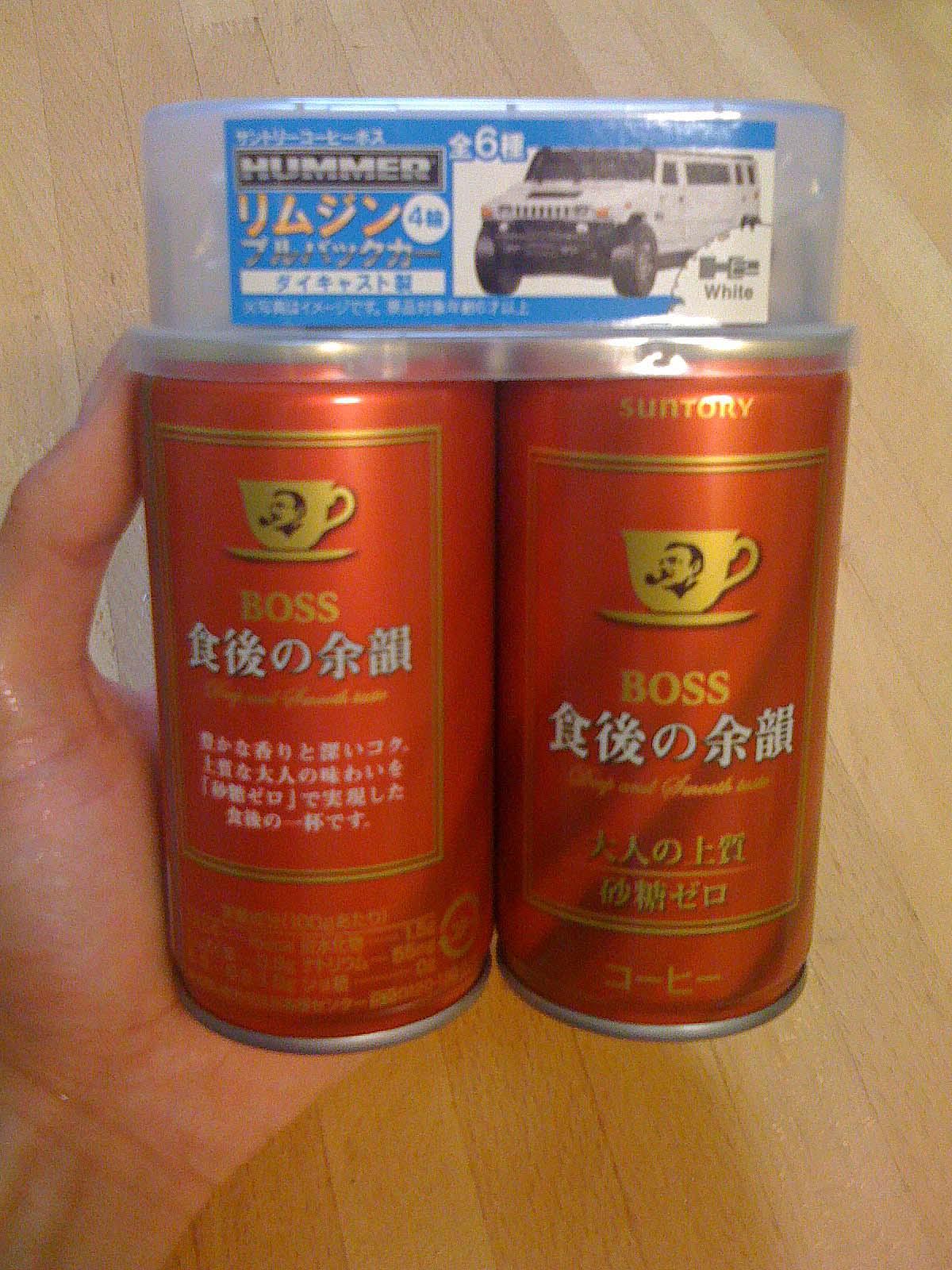 飲料デザイン_c0166765_18115677.jpg