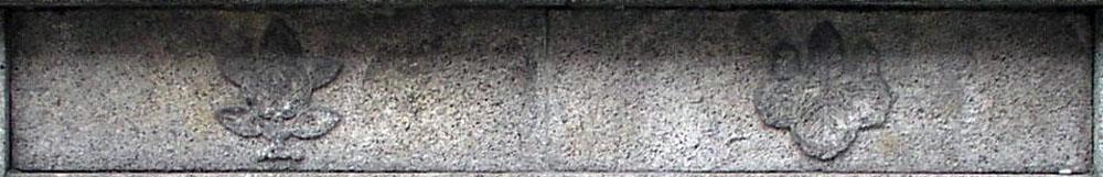 家紋などの諸紋のみが表現される欄間部(その2)_e0113570_21172546.jpg