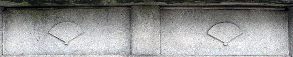 家紋などの諸紋のみが表現される欄間部(その2)_e0113570_21193992.jpg