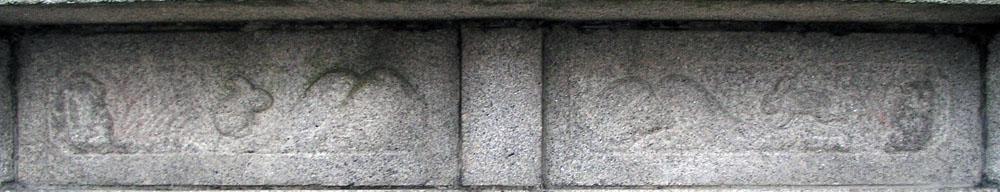 家紋などの諸紋のみが表現される欄間部(その2)_e0113570_21273417.jpg