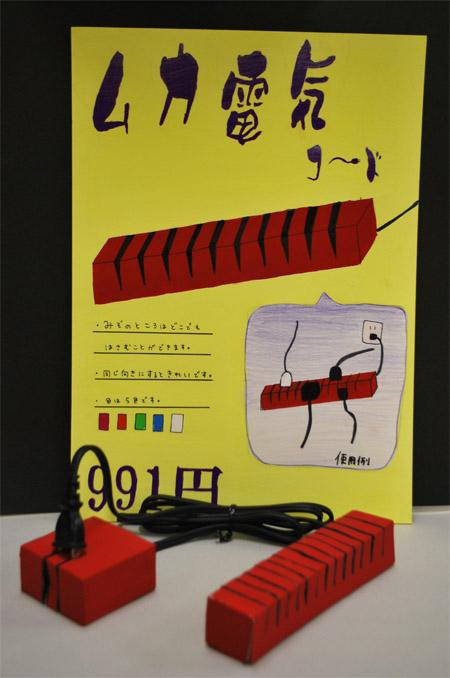 地区中学校美術展の準備(その2)~立体作品編_c0225772_20454581.jpg