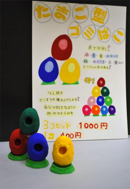 地区中学校美術展の準備(その2)~立体作品編_c0225772_20455777.jpg