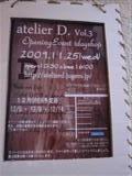 b0162573_042083.jpg