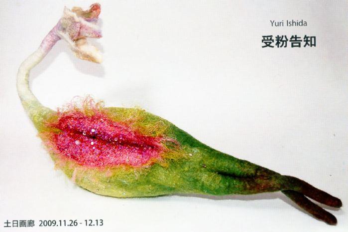 石田百合個展の直前ご案内_d0152274_1937749.jpg