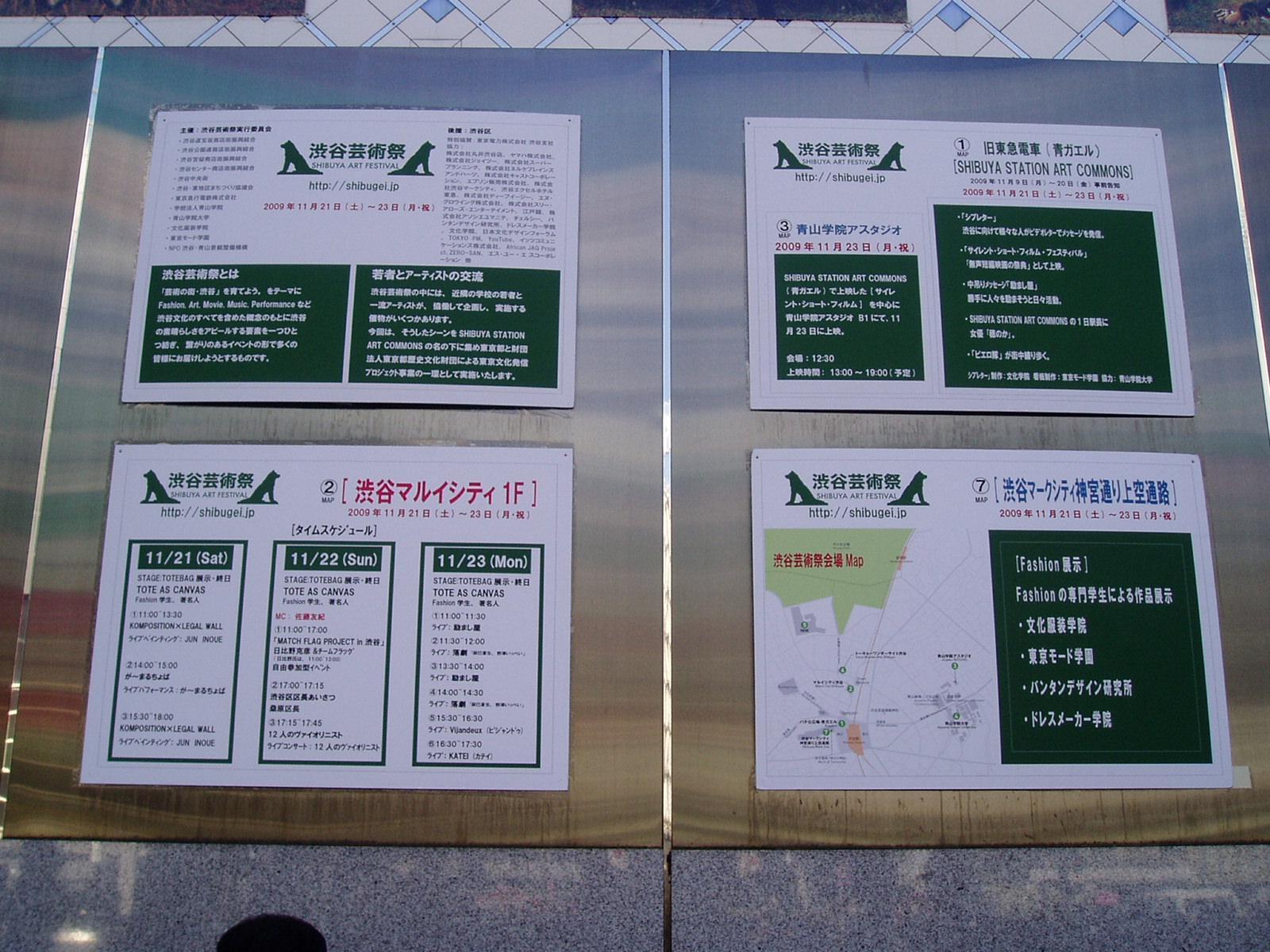 今日の東急デハ5001号の状況(54) 「渋谷芸術祭」と青ガエル_f0030574_172550100.jpg